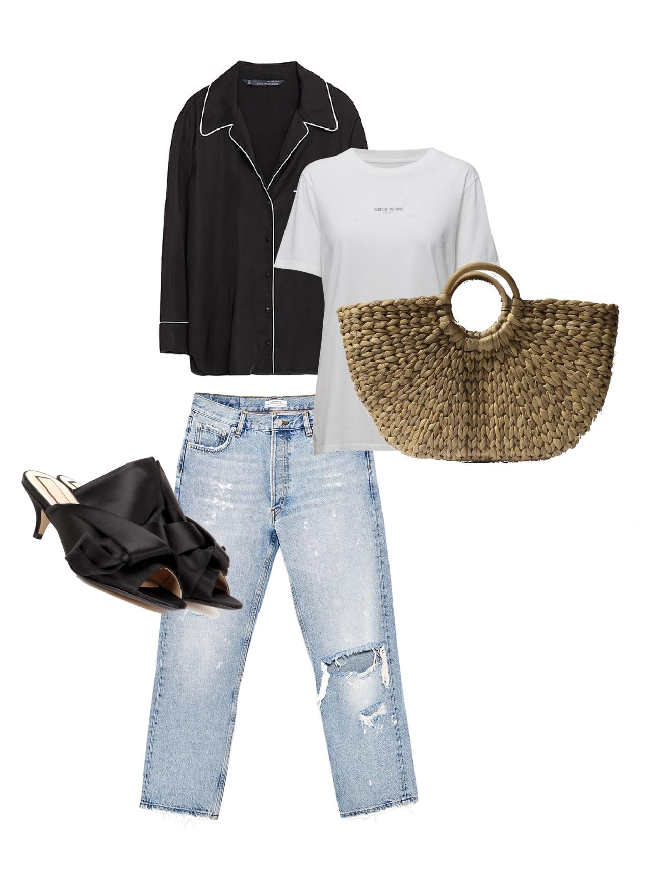 outfit sophia roe